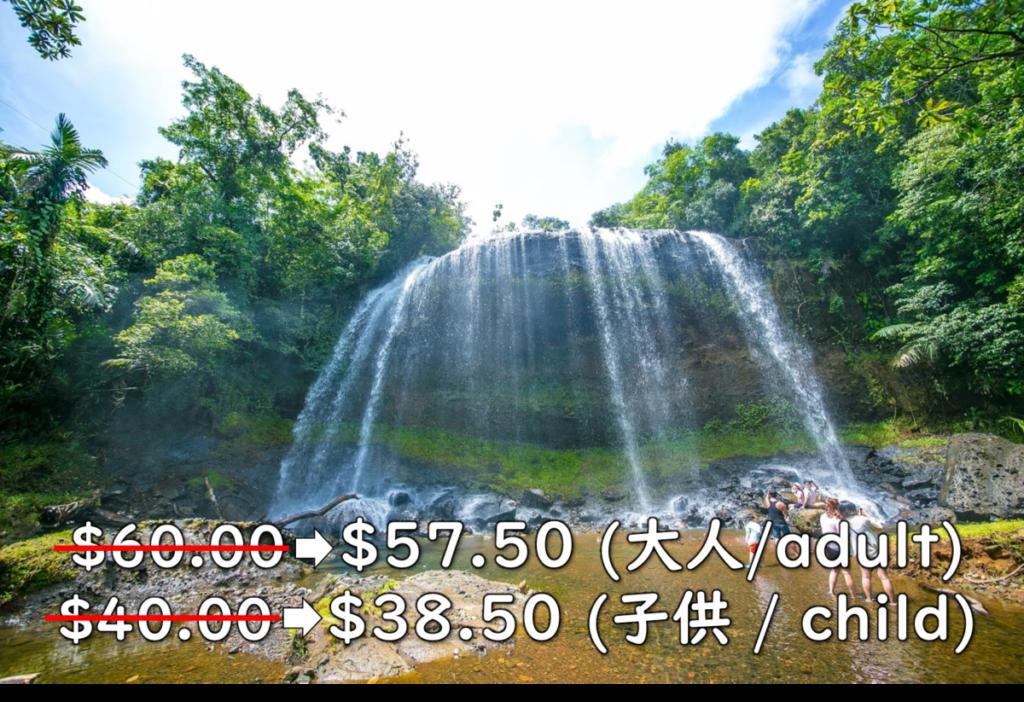 ガラツマオの滝 アイキャッチ画像
